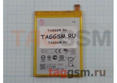АКБ для Asus Zenfone 2 (ZE500CL) (C11P1423) (тех.упак), ориг