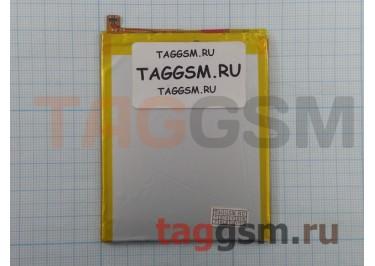 АКБ для Huawei Honor 8 / 5C / 7 Lite / P10 / P9 / P9 Lite (HB366481ECW) (тех.упак), ориг