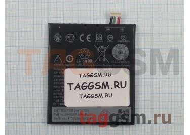 АКБ для HTC Desire 530 / 628 / 630 (B2PST100) (тех.упак), ориг