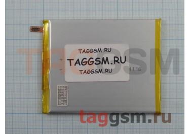 АКБ для Huawei Honor 5X / G8 / G7 Plus (HB396481EBC) (тех.упак), ориг