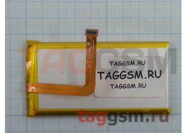 АКБ для Huawei Honor 7 (HB494590EBC) (тех.упак), ориг