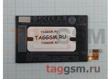 АКБ для HTC One M7 / 801e / 802w (BN07100) (тех.упак), ориг