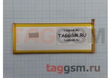 АКБ для Huawei Ascend P7 (HB3543B4EBW) (тех.упак), ориг