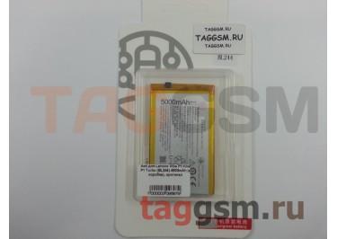 АКБ для Lenovo Vibe P1 / Vibe P1 Turbo (BL244), (в коробке), ориг