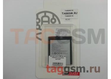 АКБ для Lenovo S60 (BL245), (в коробке), ориг
