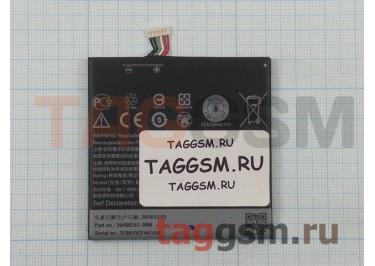 АКБ для HTC One A9s (B2PWD100) (тех.упак), ориг