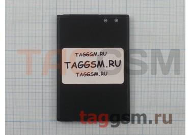 АКБ для Asus Zenfone Go (ZB450KL / ZB551KL) (B11P1510), (в коробке), ориг
