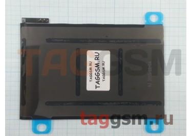 АКБ для iPad mini 4, ориг