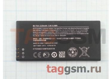 АКБ для Nokia BV-T5A 700 / 730 Lumia, (в коробке), ориг
