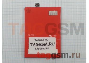 АКБ для OnePlus One (BLP571) (тех.упак), ориг