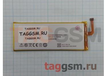 АКБ для ZTE Nubia Z9 / Nubia Z9 mini (Li3828T44P6h74140) (тех.упак), ориг