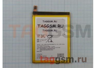АКБ для Sony Xperia XZ / F8331 / F8332  (LIS1632ERPC) (тех.упак), ориг