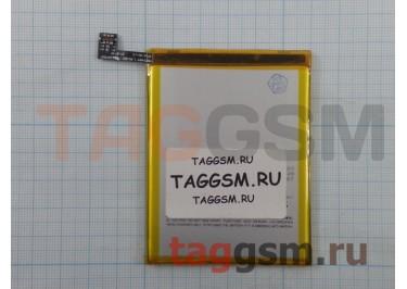АКБ для MEIZU M2 Note / Meizu Metal (BT42C) (тех.упак), ориг