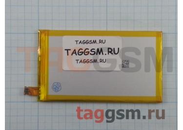 АКБ для Sony Xperia E4 / E2105 / E2033 (LIS1574ERPC) (тех.упак), ориг