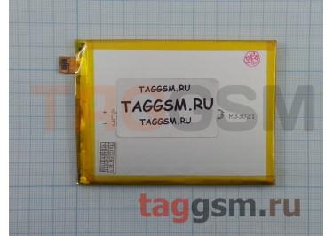 АКБ для Sony Xperia Z5 Premium / E6853 / E6883  (LIS1605ERPC) (тех.упак), ориг