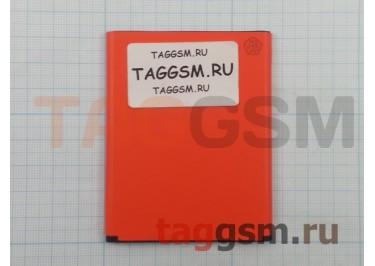 АКБ для Xiaomi Redmi Note 2 (BM45) (тех.упак), ориг