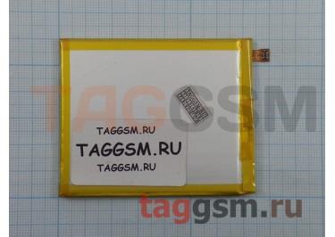 АКБ для ZTE Blade V7 Lite (Li3825T43P3h736037) (тех.упак), ориг