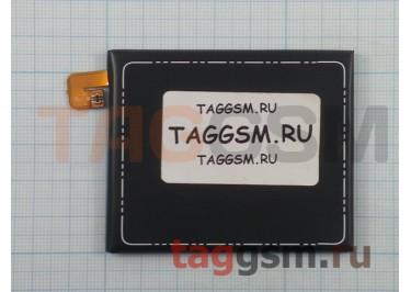 АКБ для Xiaomi Mi4 (BM32) (тех.упак), ориг