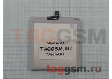 АКБ для MEIZU MX5 (BT51) (тех.упак), ориг