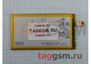 АКБ для Sony Xperia X Compact / F5321  (LIS1634ERPC) (тех.упак), ориг