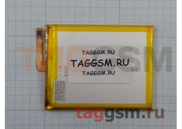 АКБ для Sony Xperia E5 / XA / F3311 / F3111 / F3112 (LIS1618ERPC) (тех.упак), ориг