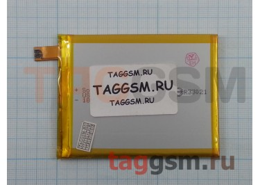 АКБ для Sony Xperia Xperia C5 Ultra / Z3+ / Z4 / E5530 / E5533 / E6553 / E6533 / E6508 (LIS1579ERPC) (тех.упак), ориг