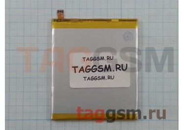 АКБ для MEIZU M5s (BA612) (тех.упак), ориг