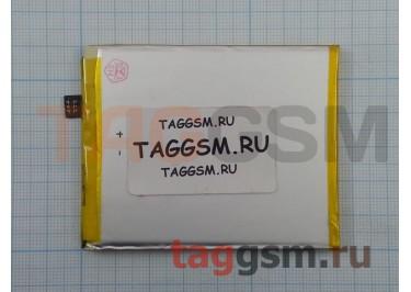 АКБ для MEIZU Pro 5 (BT45A) (тех.упак), ориг