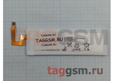 АКБ для Sony Xperia M5 / E5603 / E5633 (AGPB016-A001) (тех.упак), ориг