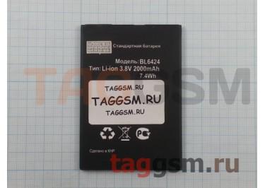 АКБ для FLY FS505 Nimbus 7 (BL6424), (в коробке), ориг