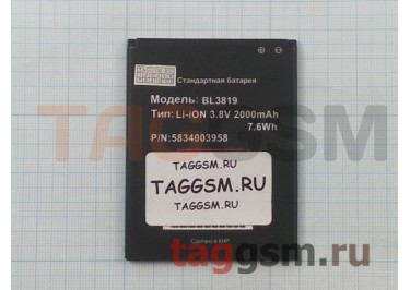 АКБ для FLY IQ4514 EVO Tech 4 (BL3819) (тех.упак), ориг