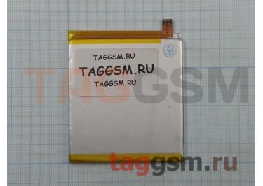 АКБ для Asus Zenfone 3 (ZE520KL / ZB501ML) (C11P1601) (тех.упак), ориг