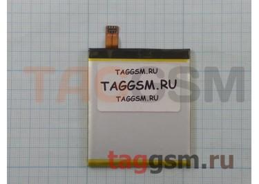 АКБ для FLY IQ4415 Quad ERA Style 3 (BL3810) (тех.упак), ориг