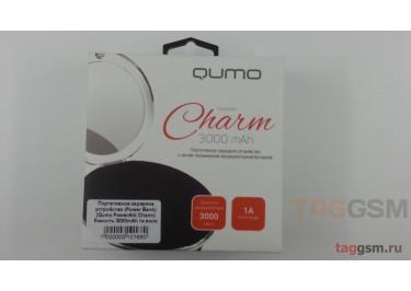 Портативное зарядное устройство (Power Bank) (Qumo PowerAid Charm) Емкость 3000mAh (в виде пудренницы с зеркалом)
