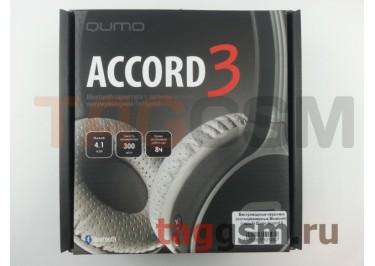 Беспроводные наушники (полноразмерные Bluetooth) (серый) Qumo Accord 3