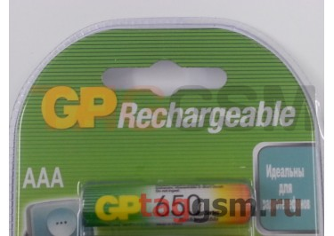 Аккумуляторы R03-2BL никель-металлгидридные (650 mAh) GP