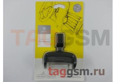 Автомобильный держатель Baseus Small Ears Series (SUER-C01), чёрный