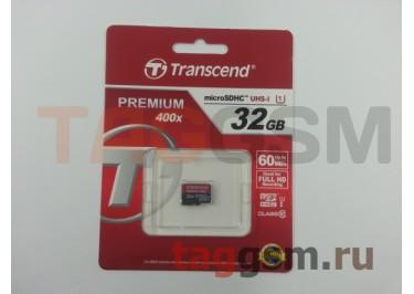 Micro SD 32Gb Transcend Class 10 UHS-I 60Mb / s без адаптера SD
