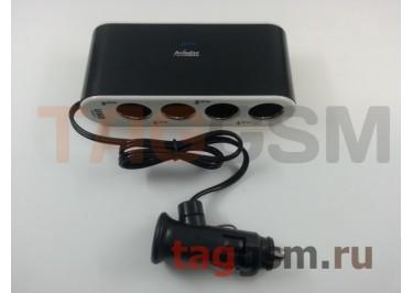 Разветвитель на 4 прикуривателя + USB (шнур / переключатели) (WF-0307)