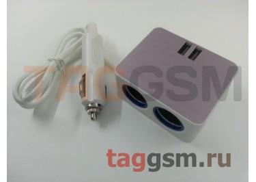 Разветвитель на 2 прикуривателя + 2 USB со шнуром (розовый) (ZX-526)