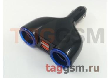 Разветвитель на 2 прикуривателя + 2 USB (черный) (ZX-512)