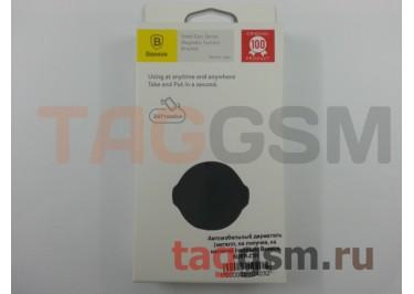 Автомобильный держатель (металл, на липучке, на магните) (черный) Baseus, SUER-C01