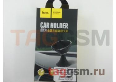 Автомобильный держатель (металл, на липучке, на магните) (черный) HOCO, CA9