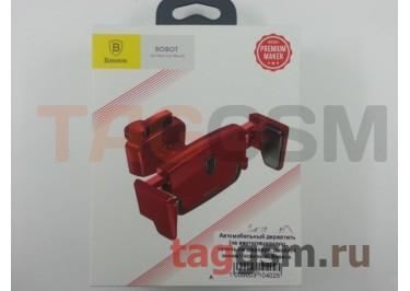 Автомобильный держатель (на вентиляционную панель,на шарнире, двойной зажим) (красный) Baseus, SUJXS-09