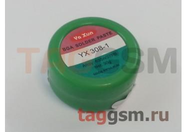 BGA паста YAXUN YX-308-1 (30g)