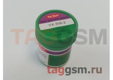 BGA паста YAXUN YX-308-2 (50g)