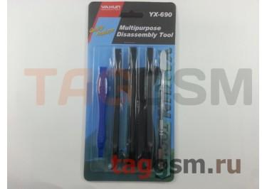 Набор для вскрытия телефонов YAXUN YX-690 (11 в 1)