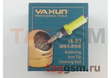 Очиститель жал паяльника YAXUN YX-B3 (латунная стружка)