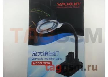 Лампа с лупой и подсветкой YAXUN 928A