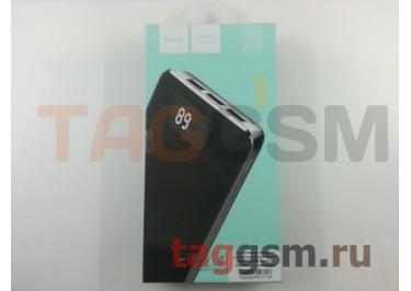 Портативное зарядное устройство (Power Bank) (HOCO B23B) Емкость 20000mAh (с дисплеем, черный)